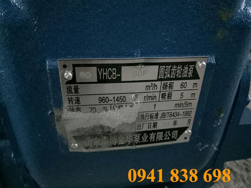 bơm xăng dầu 60m3/h lắp xe bồn xi téc chở xăng dầu